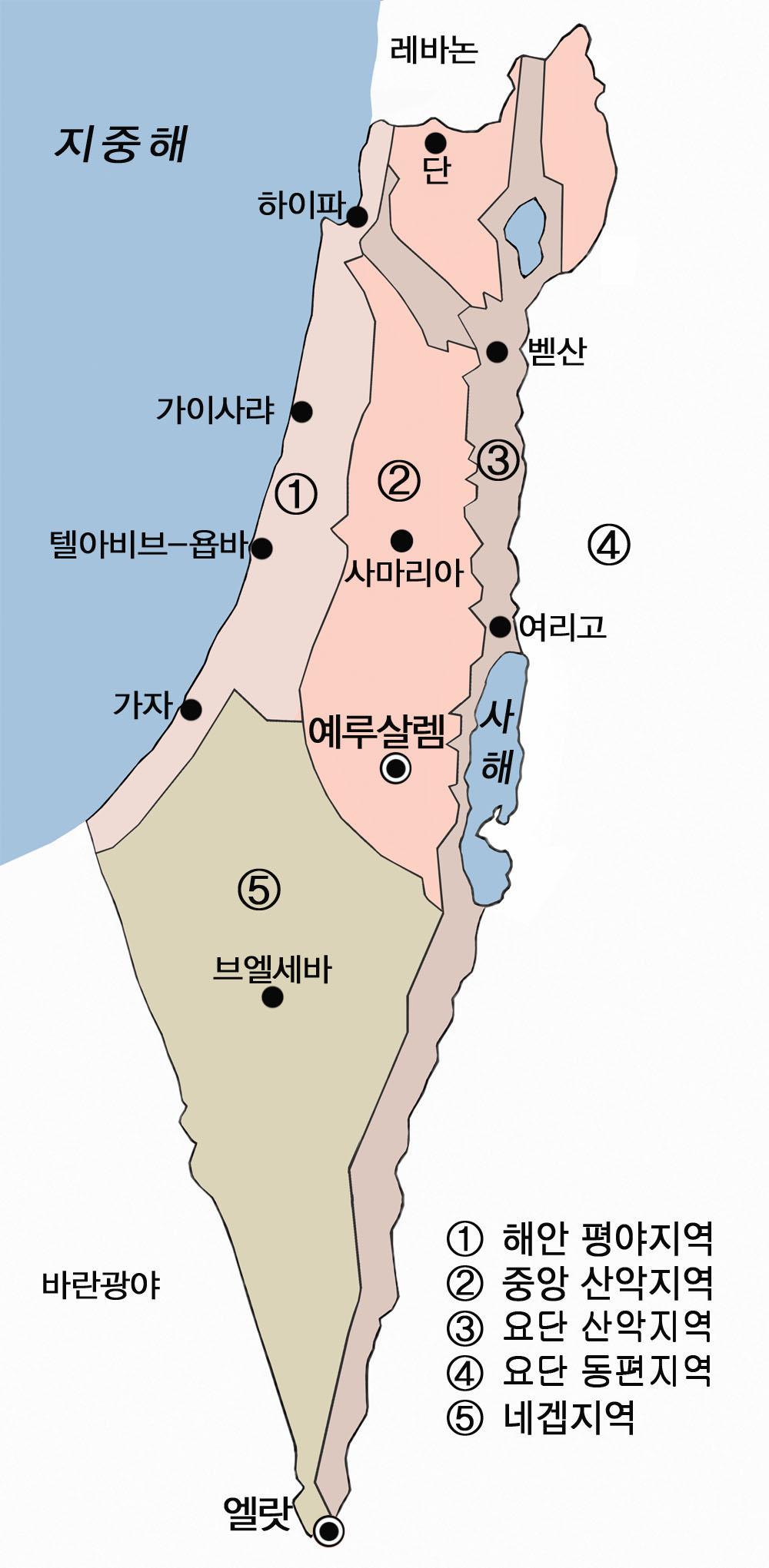 이스라엘지형.jpg