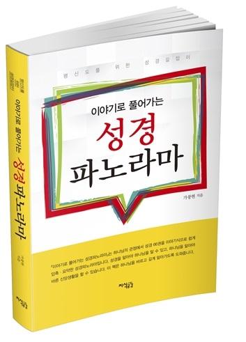 book_panorama.jpg